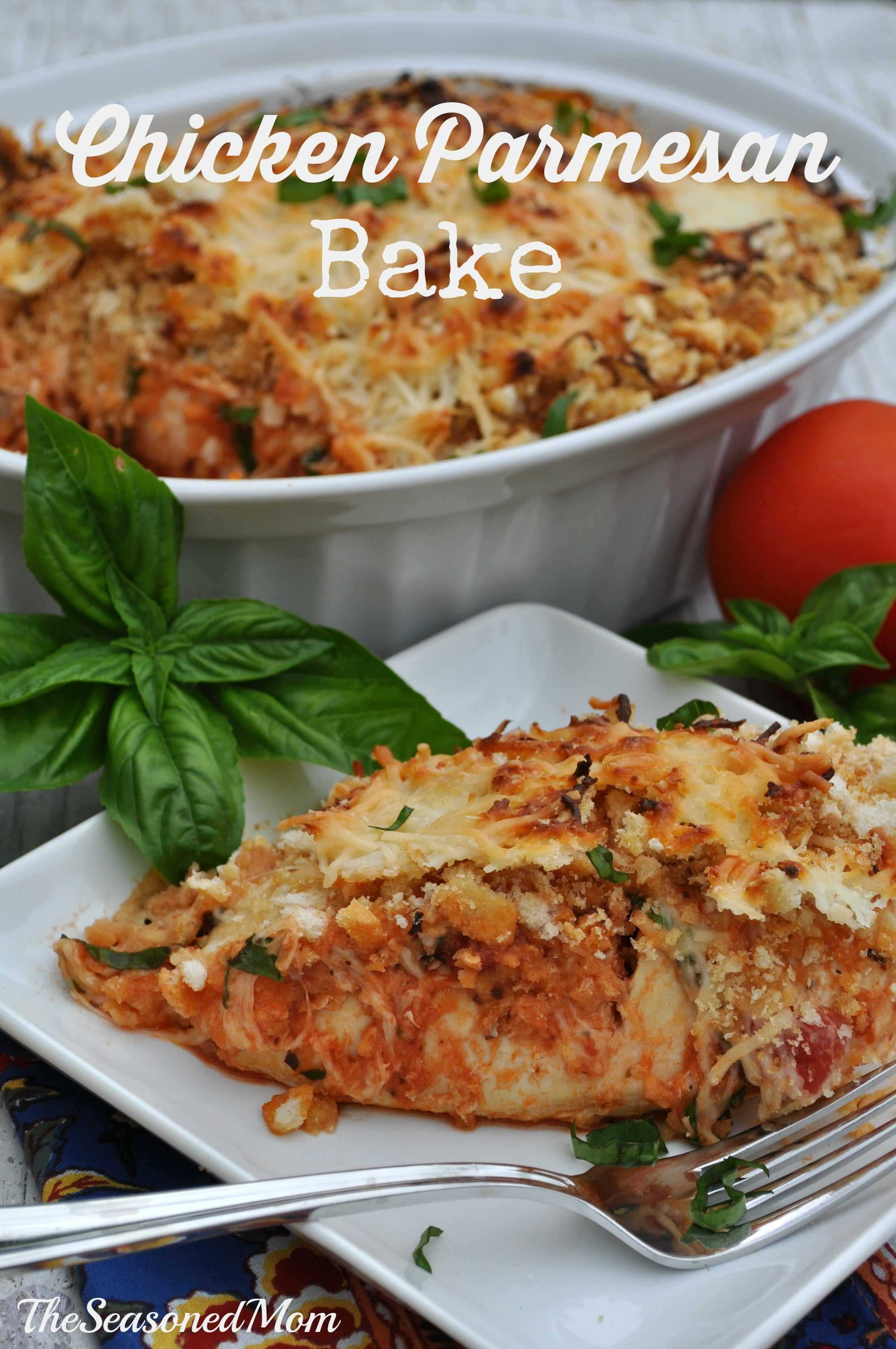 Swiss N' Chicken Vegetable Marinara Rice Bake Recipes — Dishmaps