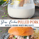 Long collage image of slow cooker pulled pork with white barbecue sauce