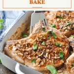 Close up shot of a pork chop and rice bake with text title on top of the image